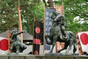 Kawanakajima Kosenjo Park